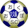 大久保SC