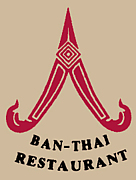 タイ国料理バンタイ