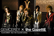 GemCEREY feat the GazettE