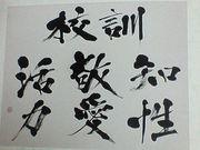 桜高1981年生まれ(82年生まれ)