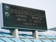 福岡大サッカー部