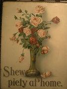 薔薇のアンティークがすき