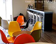 TAKU Cafe