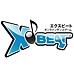 X-BEAT (旧題:X3)