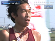 平賀翔太選手ファンクラブ
