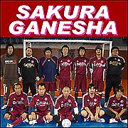 SAKURA GANESHA
