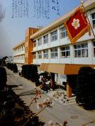 与原小学校