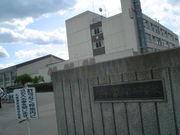 札幌藻岩高校31期生