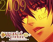 ユリウス〜W.o.F〜