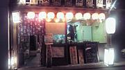 京の担々麺と鉄板居酒屋 四条竹