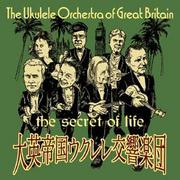 大英帝国ウクレレ交響楽団