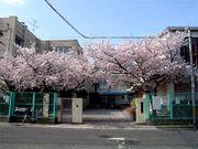 堺市立旭中学校