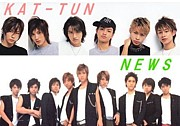 KAT-TUN6ー5人×NEWS9-8ー6-4人