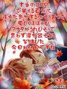 ★ワスレンジャ〜★