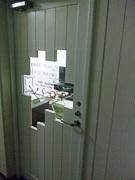 【札幌中央区美容室】ヴィソップ