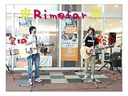 Rimefar (リメファー)