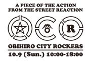 OBIHIRO☆CITY☆ROCKERS