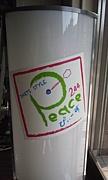DARTS STYLE Peace(ぴぃ〜す)