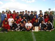 愛媛大学 サッカー部