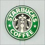 Starbucks浦和PARCO店