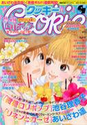 ロリポップ 微 糖 Vol.3 Lollipop
