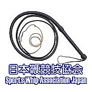 スポーツウィップ協会SportsWhip
