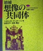 '06春、阿南演習クラス集まれ!