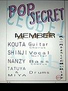 POP SECRET @岩見沢