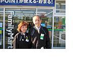 ファミリーマート清水三保店