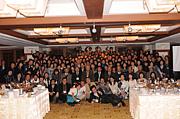 安東中学 昭和50年度卒業コミュ