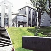 2012年度 関西大学総合情報学部