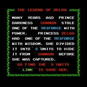 ゼルダの伝説ディスクシステム版