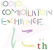POP COMPILATION EXCHANGE!!