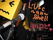 L'Urc〜an〜Shell
