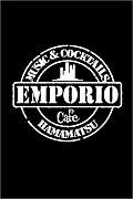 エンポリオカフェ