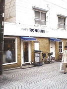 Cafe RONDINO
