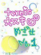 旭川東高テニス部