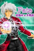 Fate男性キャラ同盟