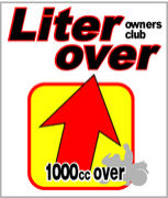Liter over owners club