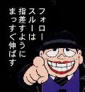 コスプレとダーツ Cos de darts!