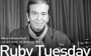 Ruby Tuesday [DJMAX]