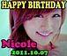 KARA ニコル 誕生日祝福ツイート