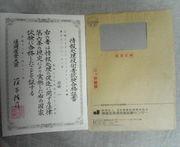 上級シスアド集まれ〜〜!!