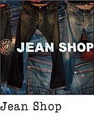 JEAN SHOP ジーンショップ