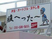 鯉川美食会