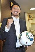 田中 康平