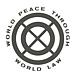 世界連邦ー平和な世界を目指して
