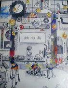 鉄の島 2nd press