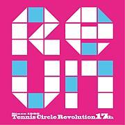 Revolution17th