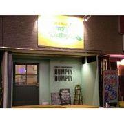 Humpty Dumpty cafe&bar
